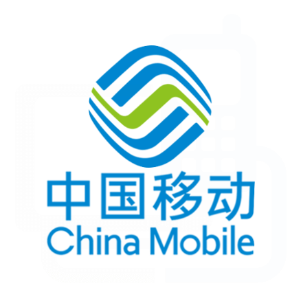China Mobile Topup Details